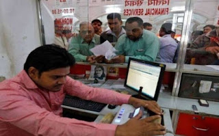 Bank Of Maharashtra, Bank Of India, Indian Overseas Bank Will Be Sold To Private Firms