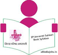 ZP Amravati Sahkari Bank Peon Syllabus