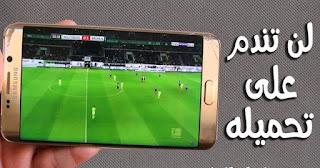 تحمل تطبيق Beryan tv مع كود تفعيل لمشاهدة جميع القنوات المشفرة 2020