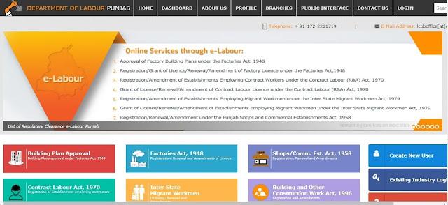 Punjab Labour Card Portal