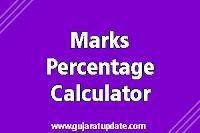 Marks Percentage Calculator