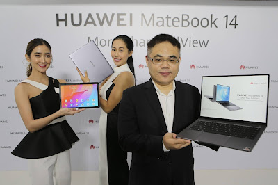 HUAWEI MateBook 14 แล็ปท็อปตัวแรง อเนกประสงค์  ต่อยอดประสบการณ์ไร้รอยต่อ พร้อมนวัตกรรมสุดอัจฉริยะ  พร้อม HUAWEI MatePad T 10 Series แท็บเล็ตสายแฟมิลี่ ภาพและเสียงเสมือนจริง  พร้อมความบันเทิงเต็มรูปแบบ