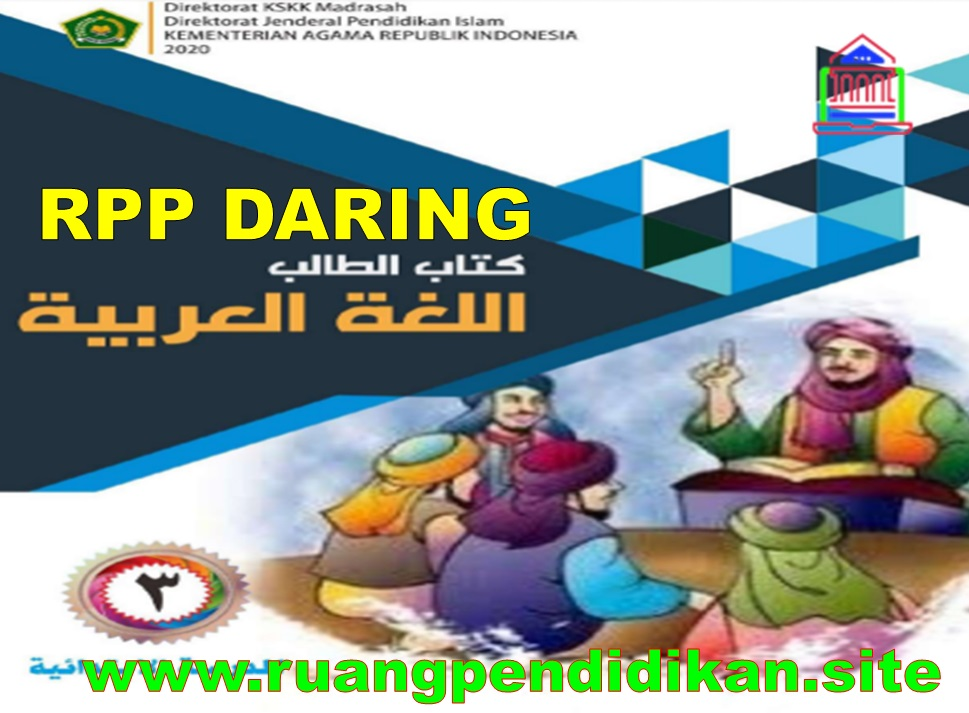 RPP Daring Bahasa Arab Kelas 3 SD/MI