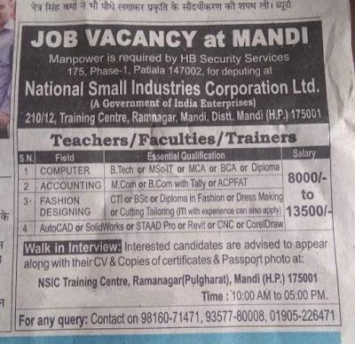 Recruitment of Computer, Accounts, Fashion Designing Trainer in NSIC Mandi, Himachal Pradesh