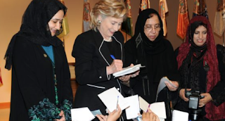 Hillary, Bikinis and Islamic Punishment