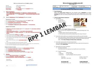 File Pendidikan RPP 1 Lembar IPS Terpadu Kelas 8 Semester1 & 2 Revisi 2020