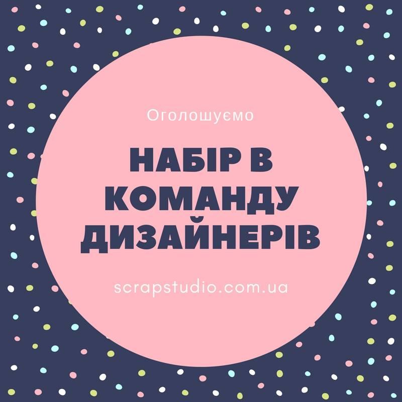 Безумно хочу ))))