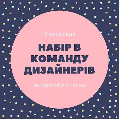 Набор в ДК)