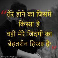 Top Love Status in Hindi for Whatsapp and Facebook