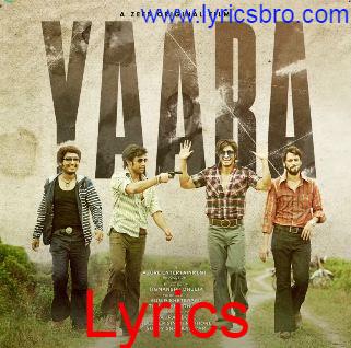 {हर दफा} Har Dafaa Lyrics In Hindi - Yaara