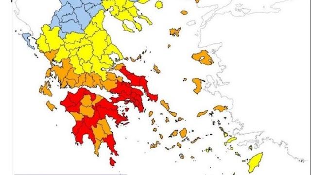 Συναγερμός για εκδήλωση πυρκαγιών και την Κυριακή – Σε ποιες περιοχές της Ηπείρου είναι υψηλός ο κίνδυνος