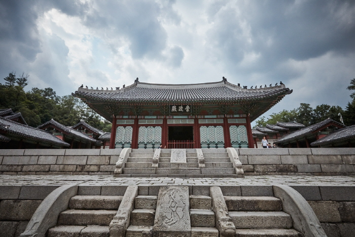 Tempat Wisata Angker Di Korea Selatan -  Gyeonghuigung