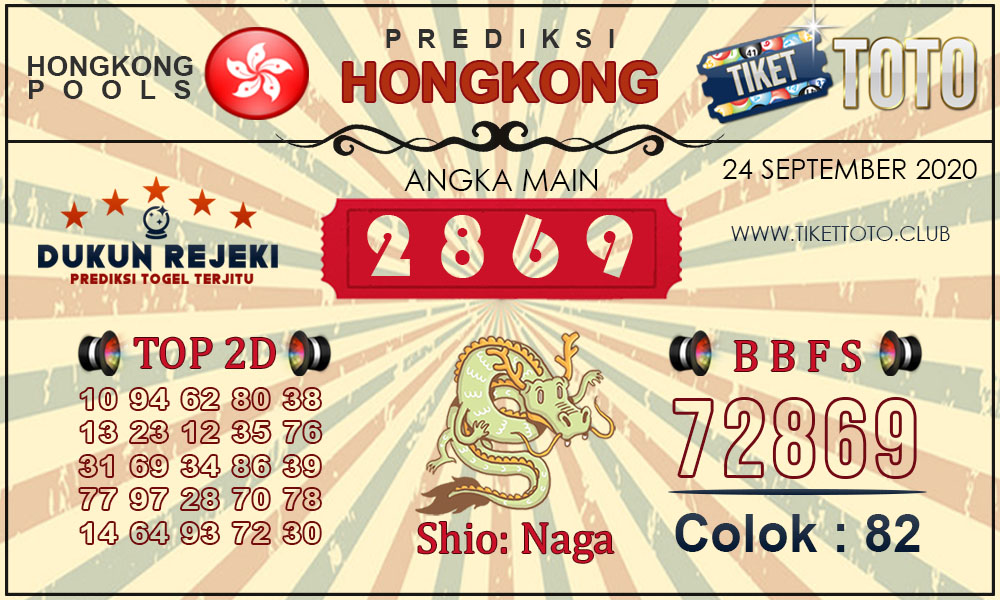Prediksi Togel HONGKONG TIKETTOTO 24 SEPTEMBER 2020
