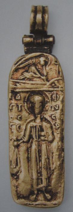 Επιστήθιο βυζαντινό εγκόλπιο λειψανοθήκη http://leipsanothiki.blogspot.be/