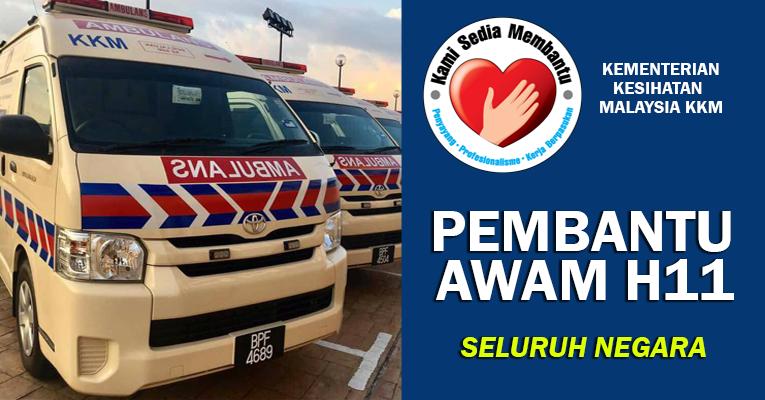 Jawatan Kosong Pembantu Awam H11 di Kementerian Kesihatan Malaysia KKM
