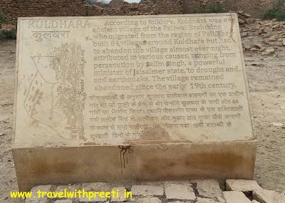 Haunted Place of India - भारत की भूतिया जगह