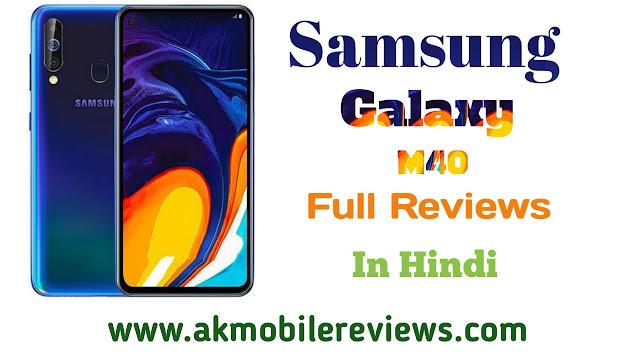 Samsung Galaxy M40 Full Reviews