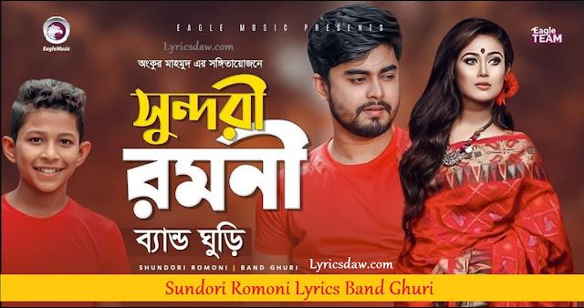 Sundori Romoni Lyrics Band Ghuri