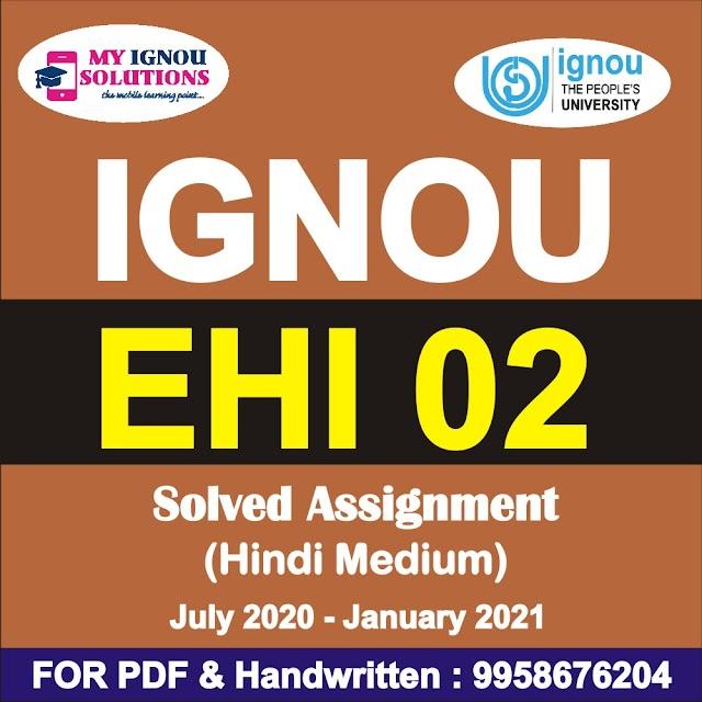 EHI 02 Solved Assignment 2020-21 Hindi Medium