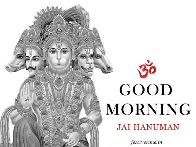 Best hd Good morning hanuman ji images