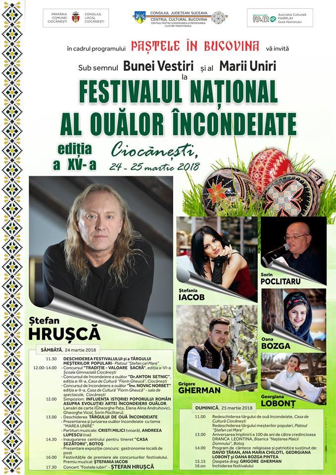Festivalul Naţional al Ouălor Încondeiate de la Ciocănești, a XV-a ediţie între 24 - 25 Martie 2018