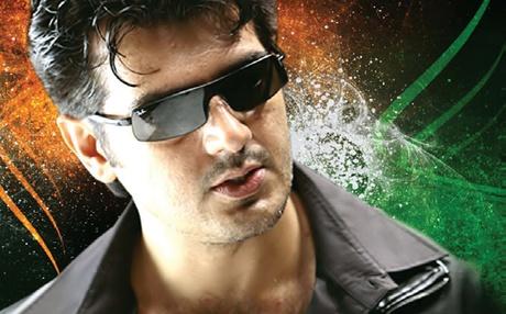 Thala Ajith S New Poster Of New Film Tamilnadu All In