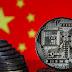 Forbes: China está criando a sua própria moeda digital, e grandes Empresas dos Estados Unidos estão ajudando isto a se tornar possível