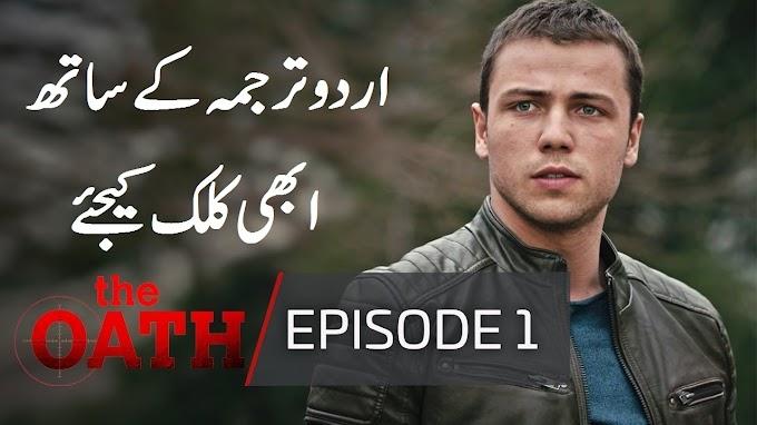 Soz Episode 1 With Urdu Subtitles    Direct Play