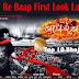 """भोजपुरी हॉरर फिल्म """" बाप रे बाप """" बहुत जल्द प्रदर्शित की जाएगी !   Bhojpuri horror film """"Baap Re Baap"""" to be released very soon!"""