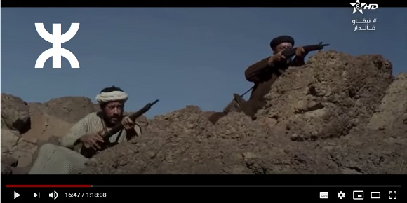 الفيلم الامازيغي أدّور  ADDUR (الشرف ) زايد اوحماد