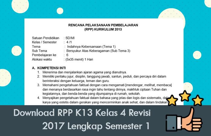 Download RPP K13 Kelas 4 Revisi 2017 Lengkap Semester 1