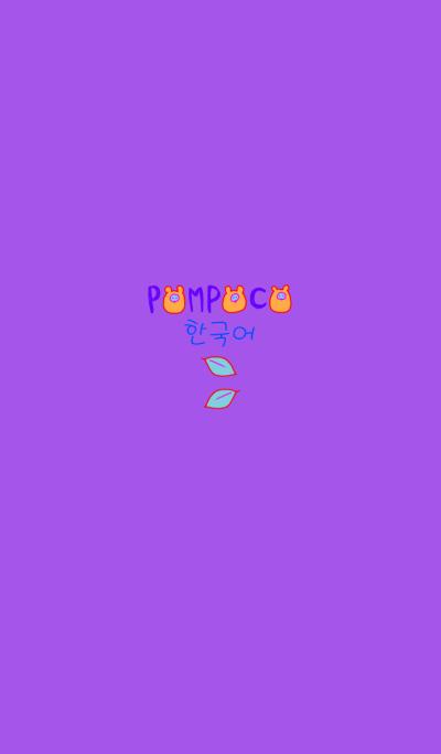 POMPOCO Korea Colorful 9