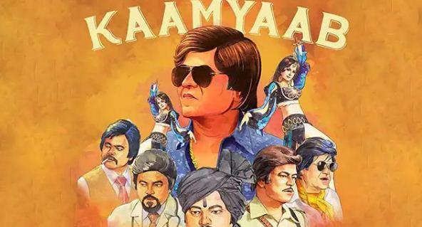 Kaamyaab Hindi Movie Download Free direct link HD 720p
