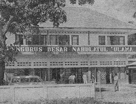 Donatur Utama Pendirian NU 1926 adalah Keluarga Dekat Ibunda HRS, Nyumbang Rp26 Miliyar