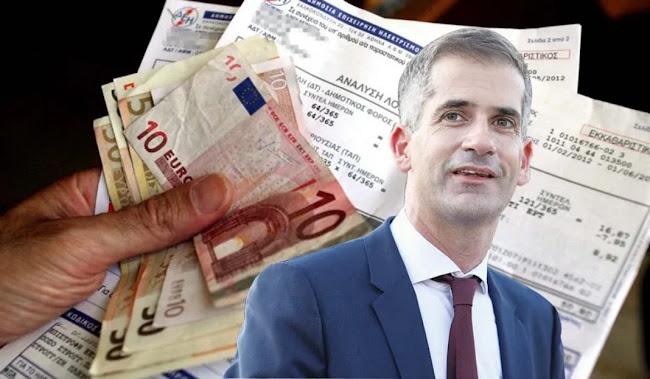 Καταγγελίες Αθηναίων για τα υπέρογκα ποσά που βλέπουν στους λογαριασμούς της ΔΕΗ