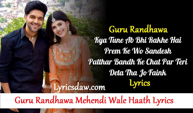 Guru Randhawa Mehendi Wale Haath Lyrics