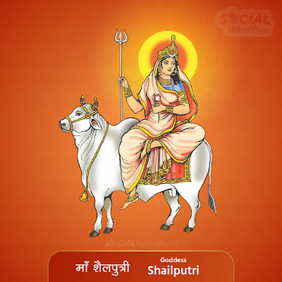 Maa Shailputri Image - Nav Durga Images with Names, Mantra, Slokas, Wallpaper
