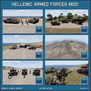 Arma3用ギリシャ軍MOD