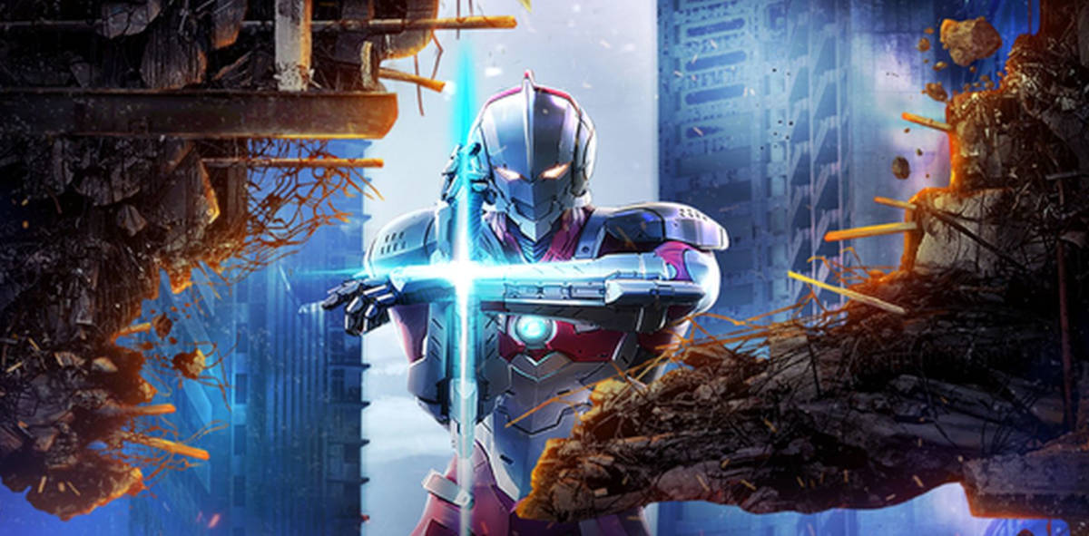 Zapowiedź 2 sezonu Ultraman