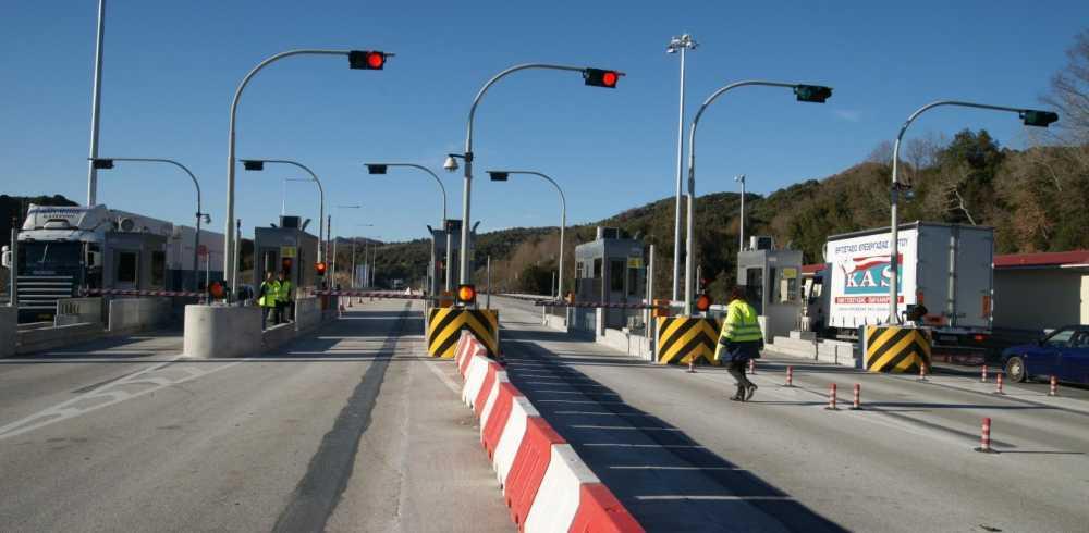Από 0,60 ευρώ έως 3,20 ευρώ τα διόδια στο νέο σταθμό στην Ασπροβάλτα