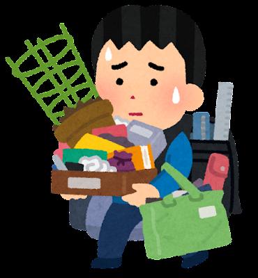 学期末に沢山の荷物を持ち帰る小学生のイラスト(男の子)