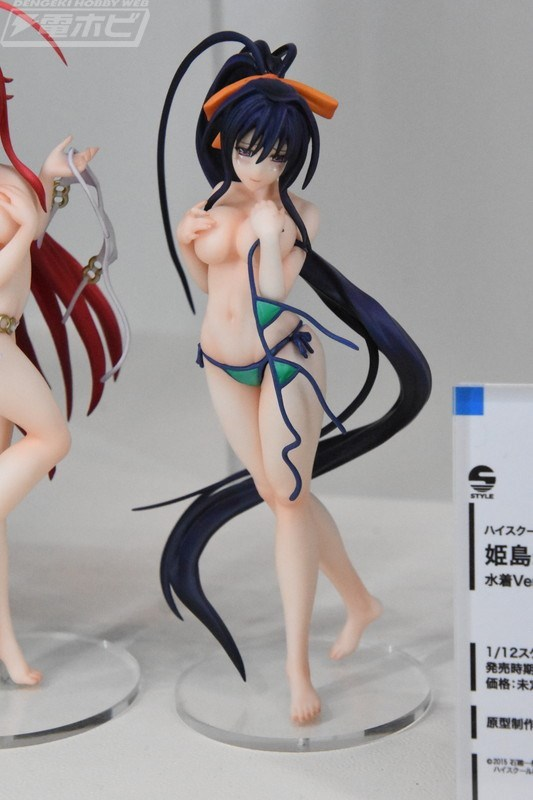 Akeno 1/12 de Highschool DxD