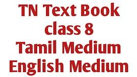 TN Text Book Class 8