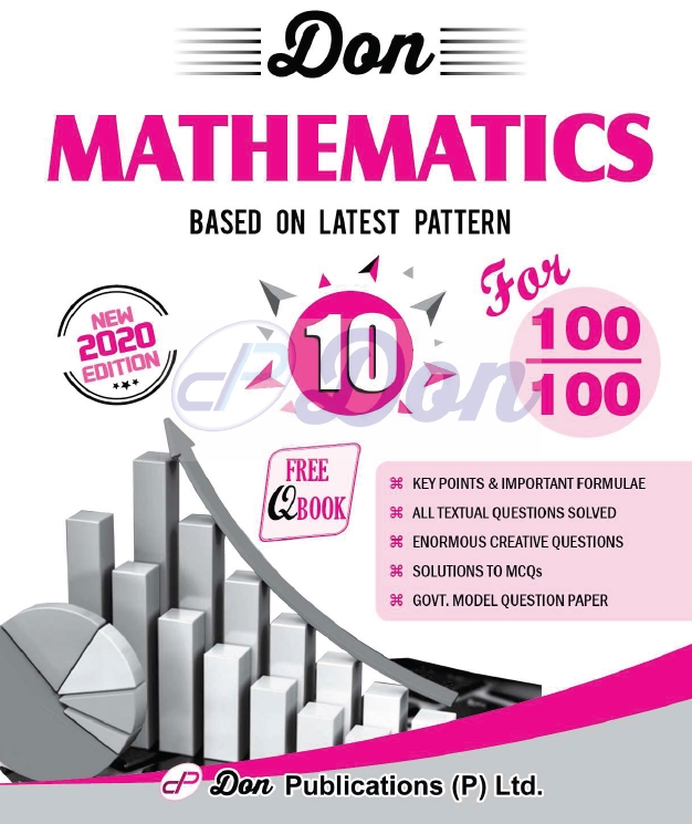 10th Maths guide E/M - WELCOME TO TAMNEWS BLOG