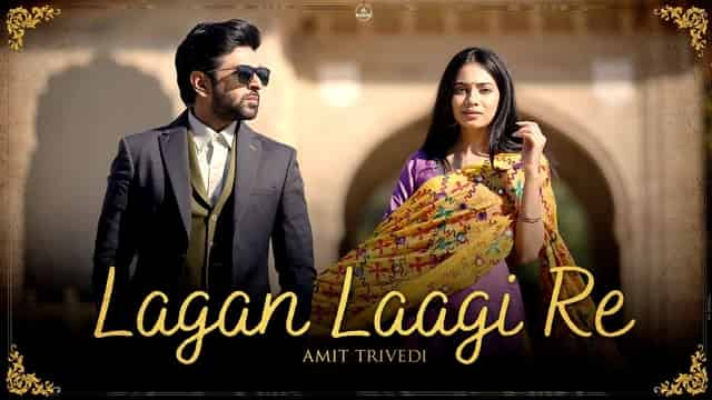 लगन लागि रे Lagan Laagi Re Hindi Lyrics - Amit Trivedi