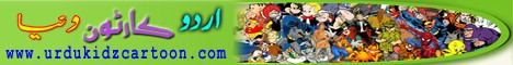 Our Sponsor: Urdu Kidz Cartoon Website