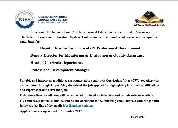 """وظائف مدارس النيل """" التابعة لمجلس الوزراء """" للعديد من التخصصات بالمحافظات - التقديم على الانترنت"""