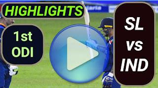 SL vs IND 1st ODI 2021
