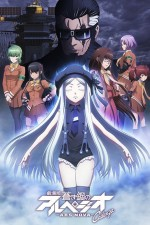 Watch Arpeggio of Blue Steel: Ars Nova - Cadenza Online Free Putlocker