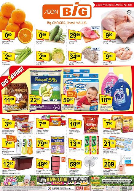 Malaysia AEON BiG Catalogue Discount Promo